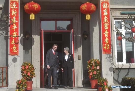 CHINA-BEIJING-BRITISH PM-RECEPTION(CN)
