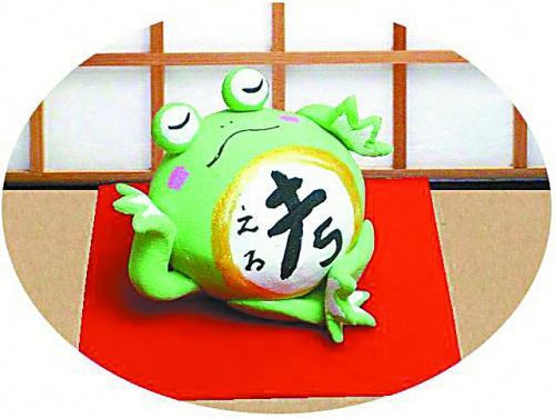 旅行青蛙带日本人回归