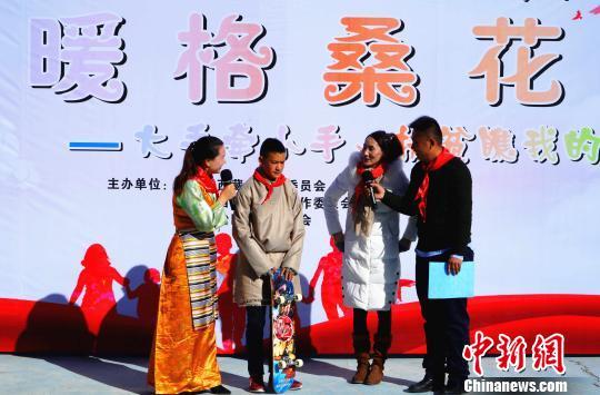 西藏为18位家庭困难青少年儿童圆新年愿望