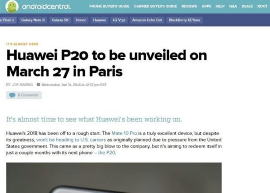 华为P20相约3月27日巴黎见 后置配三摄