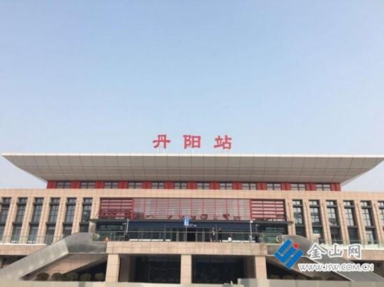 镇江丹阳站南广场新站房启用 方便旅客出行