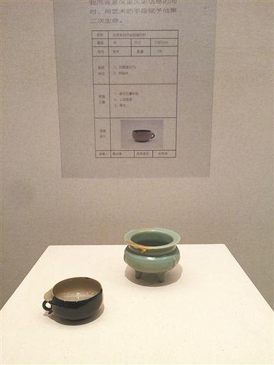 浙江艺术职业学院文物鉴定与修复专业的学生修复的民间藏物。通讯员 王玲瑛 摄