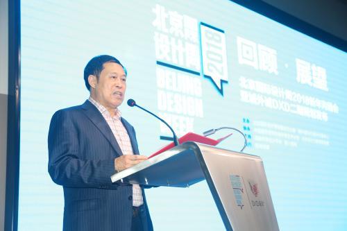 城外诚董事长 刘长河先生致欢迎辞