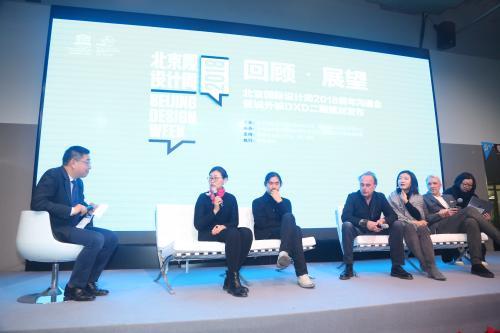 北京国际设计周组委会办公室副主任孙群先生主持论坛