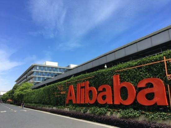 世界500强企业零售界巨头进军区块链领域