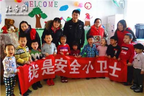 打赢蓝天保卫战天津志愿者行动禁燃在宣传小学中心茶店林州图片