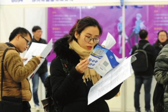 求职者正在查阅招聘信息。