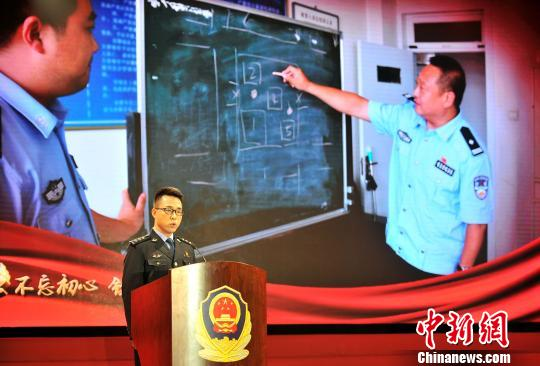 天津蓟州公安讲述新时代警察故事