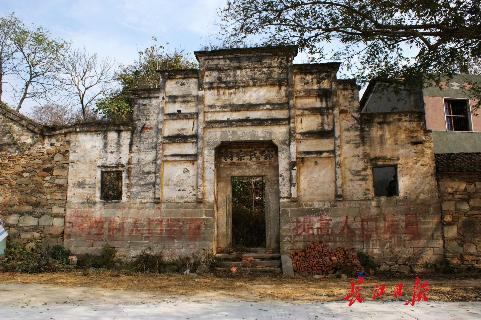 武汉市历史文化名村公布 快看看有没有你家乡