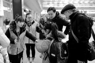 北京西站志愿者
