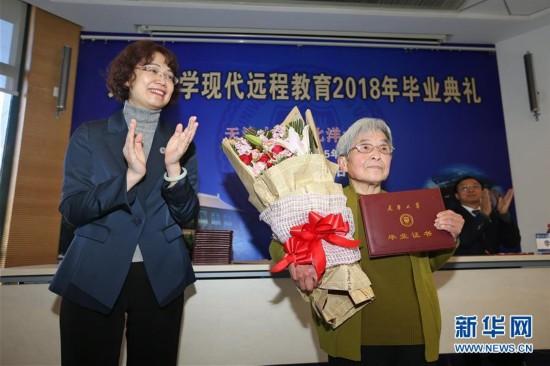 """#(教育)(1)81岁""""学霸奶奶""""天津大学本科毕业"""