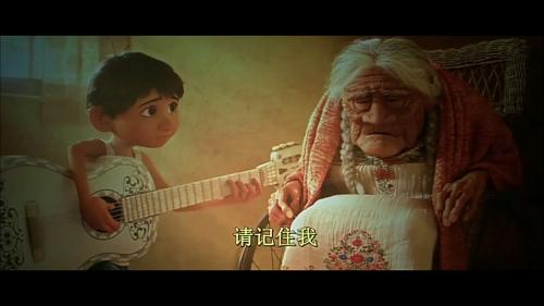 视频截图:《寻梦环游记》