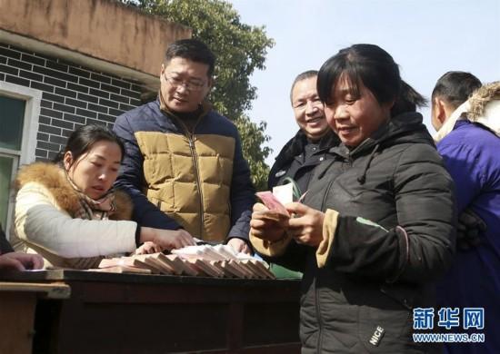 #(社会)(2)江西峡江:多部门联动为农民工追讨欠薪