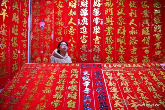 CHINA-HEBEI-SHIJIAZHUANG-MARKET (CN)