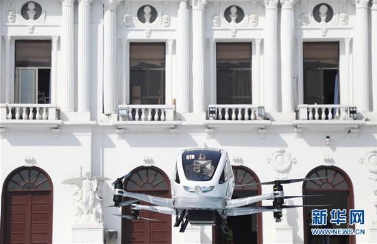 (科技)(1)中国无人驾驶飞行器载客试飞