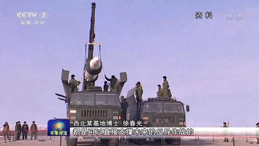 中国成功进行反导试验 这次又触动了谁的神经?
