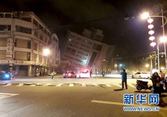 台花莲发生6.5级地震已致2人遇难