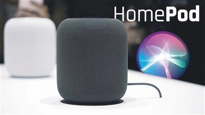 苹果智能音箱HomePod已开始接受预订