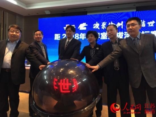 世界室内拔河锦标赛在徐州举行 首次落户亚洲