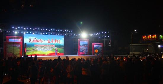 2018年百色乡村办工作会议在田林召开