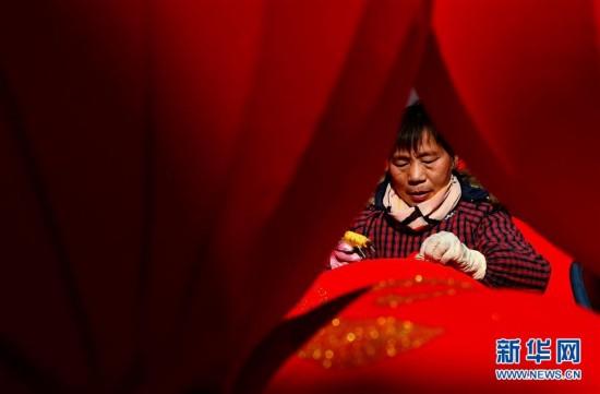 (社会)(3)春节到 灯笼俏