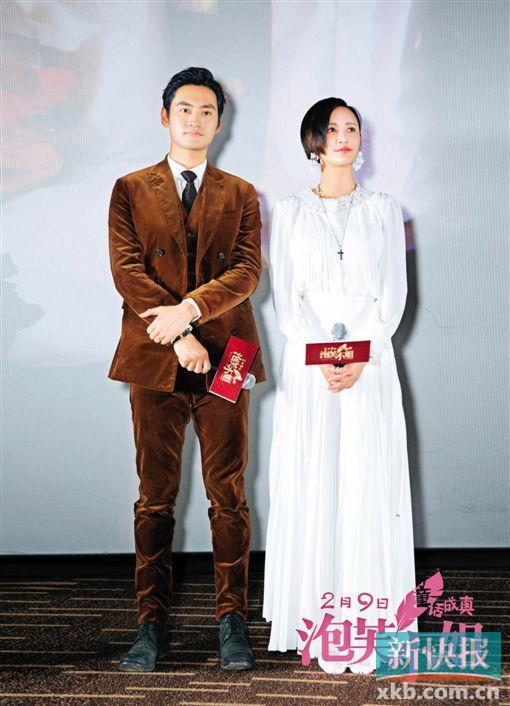 电影《泡芙小姐》首映张歆艺:像我一样嫁给爱情