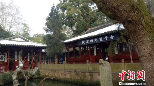 饶宗颐与西泠之缘:百年社团七载社长播芳六合