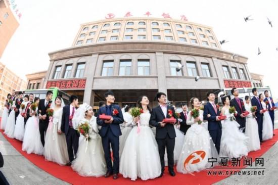 树文明新风 宁夏海原19对新人举行集体婚礼