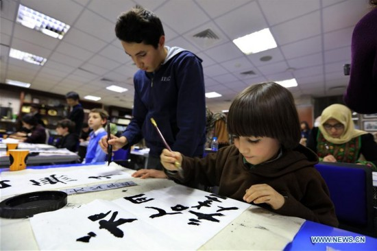 Ambassador 39 S Cup Chinese Calligraphy Competition Held In