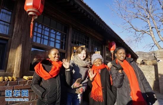北京:外国人山村迎春节