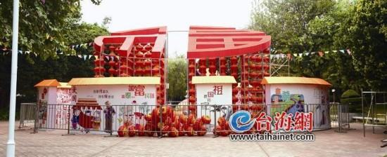 漳州市区公园花灯11日亮灯 主要设在芝山公园和胜利公园