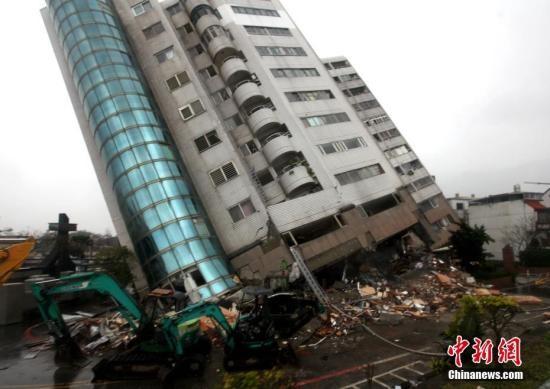 台湾花莲地震死亡人数攀升至9人 62人仍失联