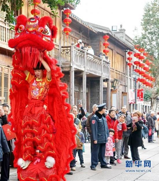 (文化)(3)福州举行十邑民俗踩街活动