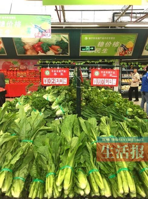 南宁节前肉菜蛋价格普遍上涨 买平价菜要选对地方