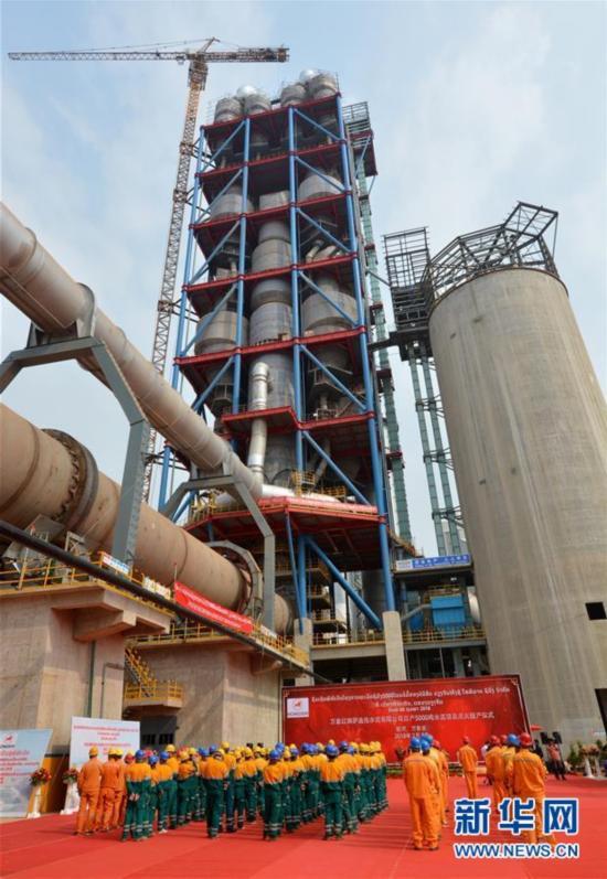 (国际)(1)万象红狮日产5000吨水泥项目点火投产