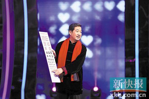 """《中国新相亲》播出张国立抱怨邓婕""""泼辣""""?"""