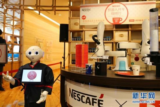 (国际・图文互动)(1)瞄准中国游客 日本推出机器人拜年咖啡厅