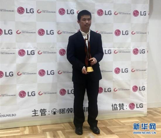 (体育)(1)围棋――第22届LG杯世界棋王战:谢尔豪夺冠