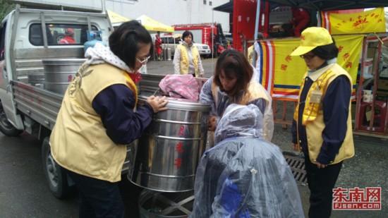 温暖的力量 多方携手共助台湾花莲受灾民众渡难关