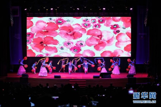 (XHDW)(1)第九屆世界城市論壇在吉隆坡正式開幕