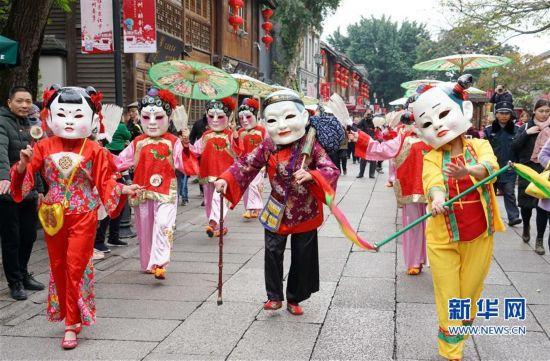 (文化)(4)福州举行十邑民俗踩街活动