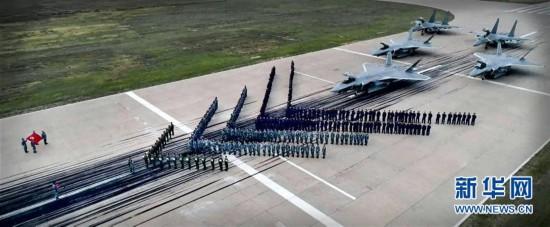 (图文互动)(1)新一代隐身战斗机歼-20列装空军作战部队