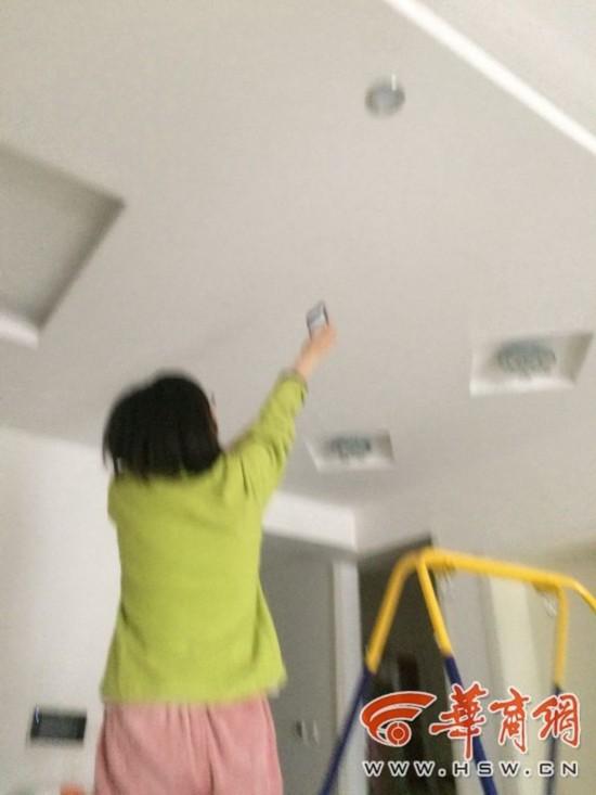 楼上太吵楼下屋主对著屋顶录噪音 楼上邻居:孩子跑动是天性