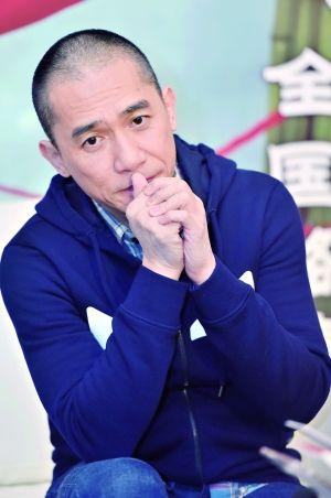 """《捉妖记2》路演梁朝伟坦言常需搭档""""包容"""""""