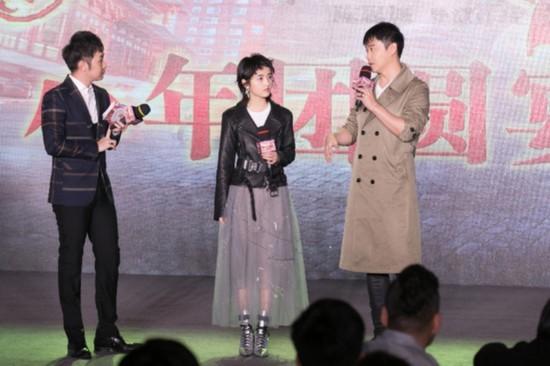 张子枫确认回归唐人街探案3 再挑战表情包