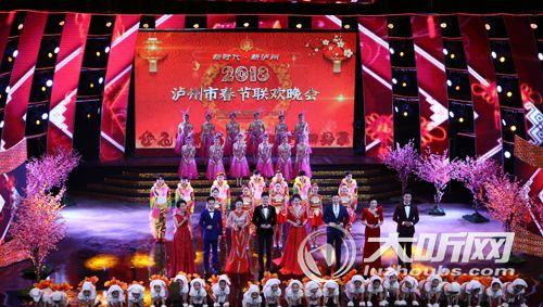 2018明星新春歌会_学院举行2018师生新年合唱歌会