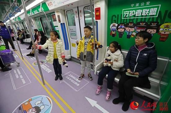 """2月11日,市民搭乘全国首列公安地铁――宁波公安""""守护者联盟""""地铁专列。章勇涛 摄"""