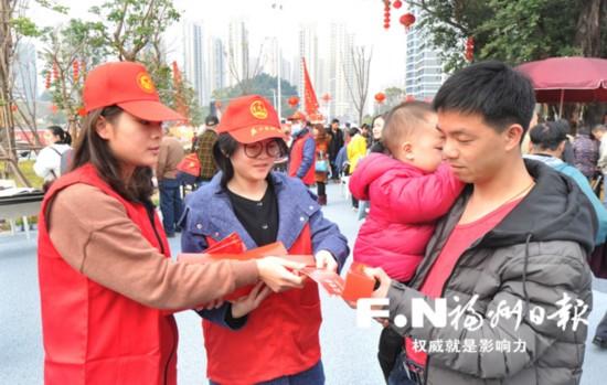 福州志愿服务助力生态公园、达明美食街开园(街)