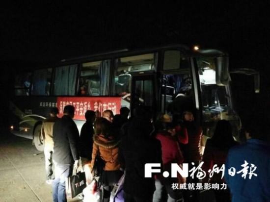 福州:返乡专列情暖务工人员