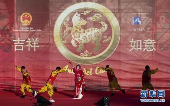 """2月10日,在意大利罗马,演员表演婺剧""""抬花轿""""。"""